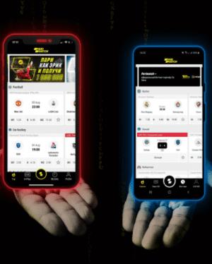 Мобильные ставки Пари матч