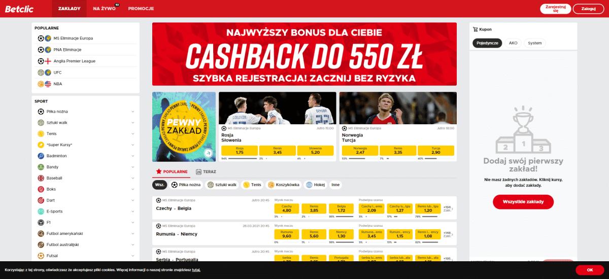 Kod Promocyjny Betclic 2021 - bonus 550 zł
