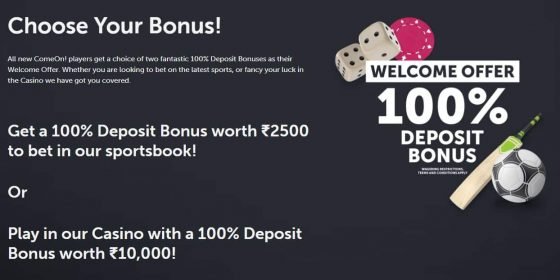 ComeOn welcome bonus code