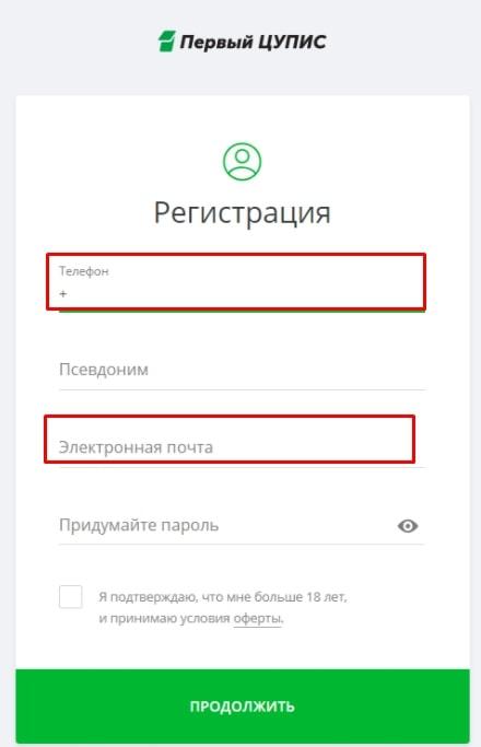 БК Винлайн