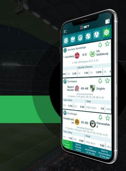 22Bet Review: Mobile App
