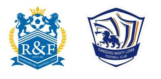 Guangzhou City vs Cangzhou Mighty Lions Prediction