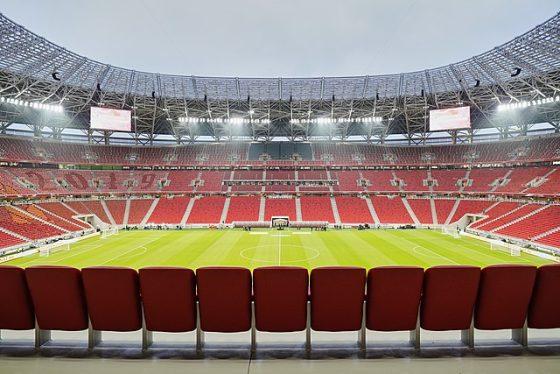 Puskás Aréna EB 2021