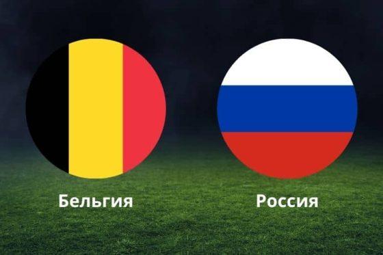 чемпионат европы по футболу 2021