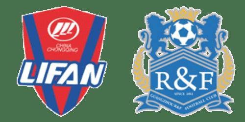 Chongqing Liangjiang vs Guangzhou City prediction