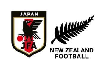Japón - Nueva Zelanda Pronóstico