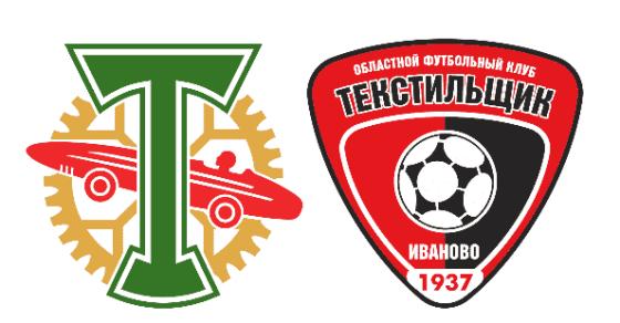 Торпедо Текстильщик Иваново