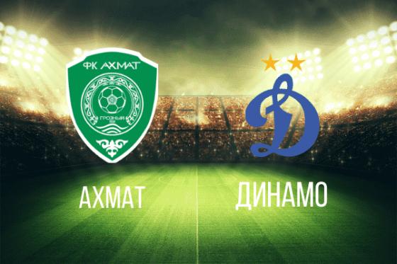 Ахмат Динамо