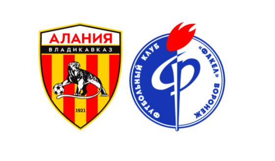 Алания — Факел прогноз на матч и бесплатные советы на ставки