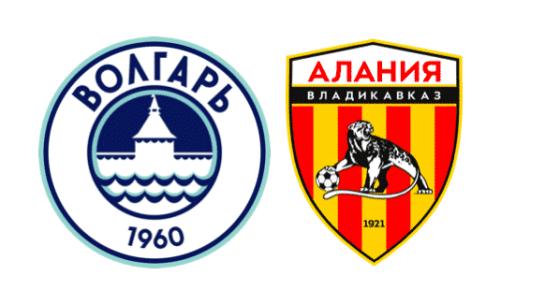 Волгарь — Алания прогноз на матч и бесплатные советы на ставки