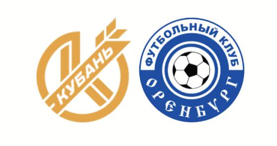 Кубань — Оренбург прогноз на матч и бесплатные советы на ставки