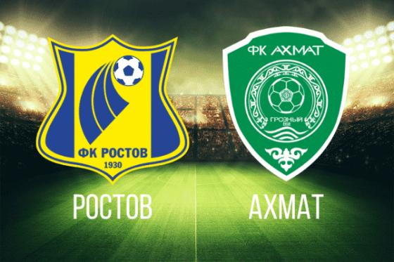 Ростов Ахмат прогнозы