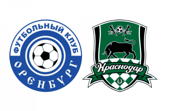 Оренбург — Краснодар-2 прогноз на матч и бесплатные советы на ставки