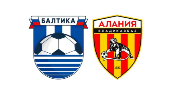 Балтика — Алания прогноз на матч и бесплатные советы на ставки