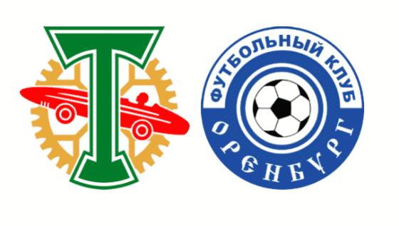 Торпедо — Оренбург прогноз на матч и бесплатные советы на ставки