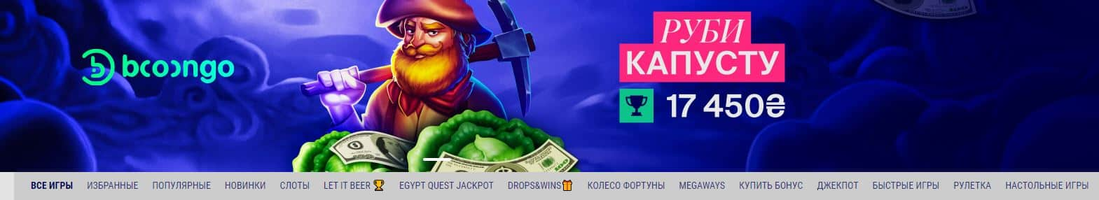 фавбет казино