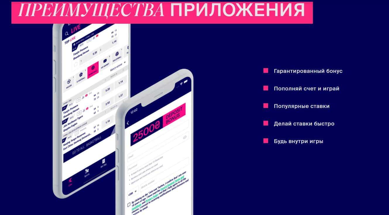 приложение favbet casino