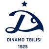 Neftci vs Dinamo Tbilisi Prediction: Odds & Betting Tips (14/07/21)