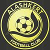 Sheriff vs Alashkert Prediction, Odds and Betting Tips (28/07/2021)