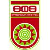 Ufa vs Lokomotiv Moscow Prediction, Odds and Betting Tips (06/08/2021)